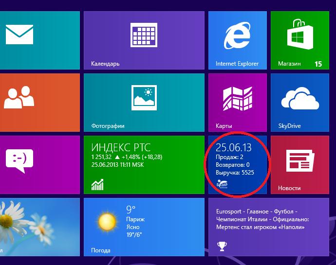 """Базар-Онлайн"" в плитке Windows 8"