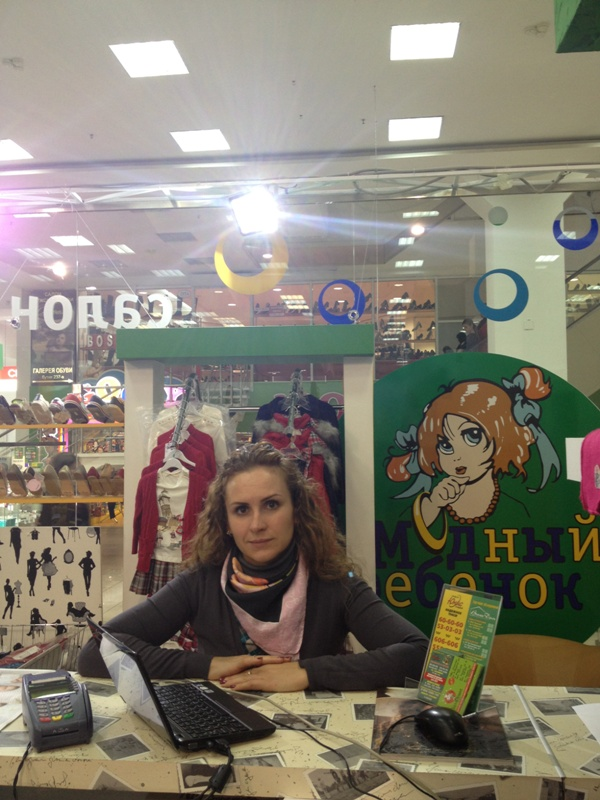 Магазин Модный ребенок