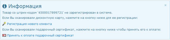Информационное сообщение для сертификатов без серийных номеров